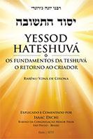 Yessod Hateshuva