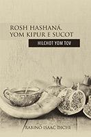Rosh Hashaná, Yom Kipur e Sucot